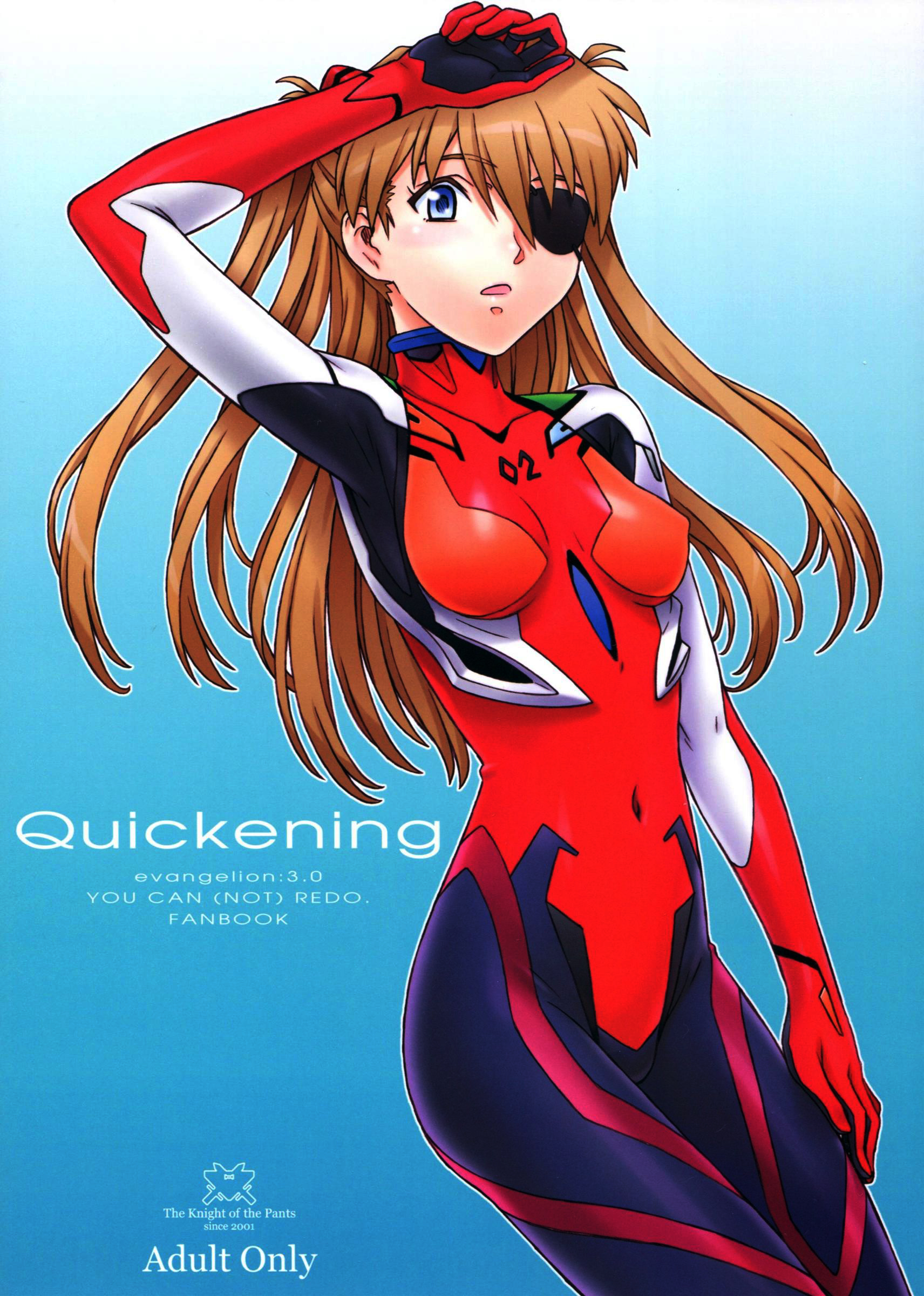 Asuka performing oral sex on shinji